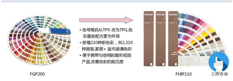 TPX转为TPG解释2